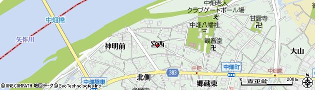 愛知県西尾市中畑町(宮西)周辺の地図
