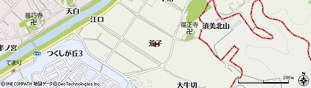 愛知県西尾市貝吹町(荒子)周辺の地図