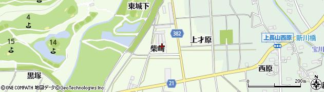 愛知県豊川市足山田町(柴崎)周辺の地図