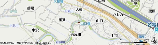 愛知県豊川市長沢町(五反田)周辺の地図