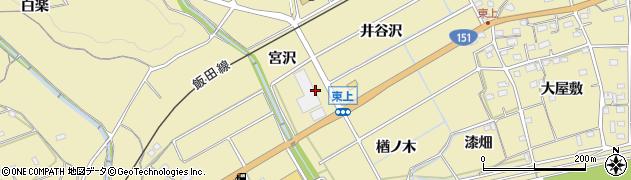愛知県豊川市東上町(宮沢)周辺の地図
