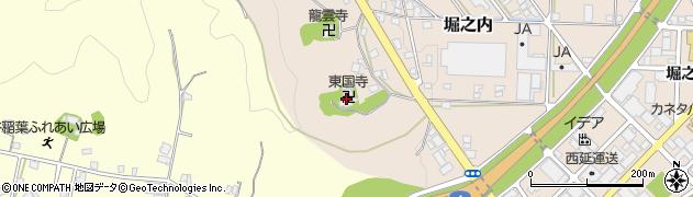 東国寺周辺の地図