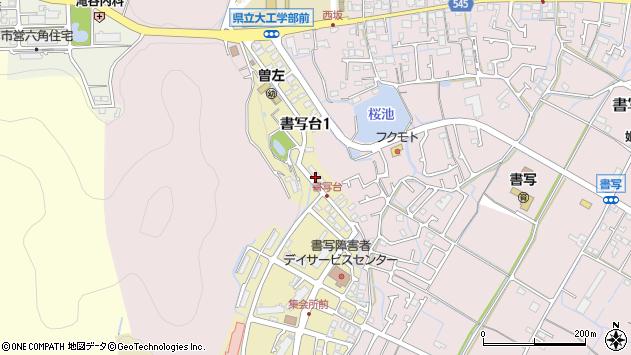 〒671-2203 兵庫県姫路市書写台の地図