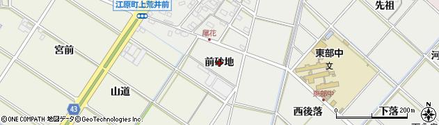 愛知県西尾市尾花町(前砂地)周辺の地図