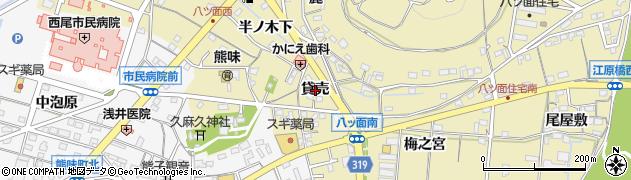 愛知県西尾市八ツ面町(貸売)周辺の地図