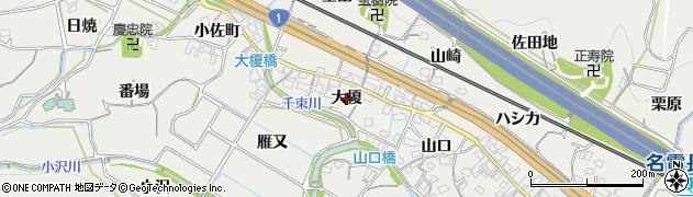 愛知県豊川市長沢町(大榎)周辺の地図