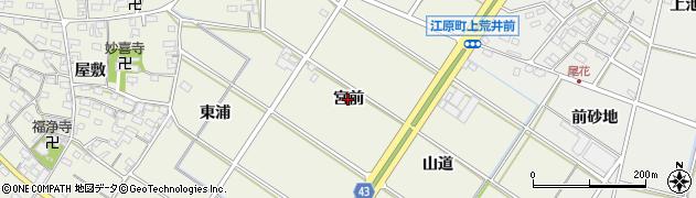 愛知県西尾市江原町(宮前)周辺の地図