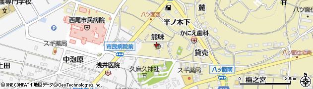 愛知県西尾市八ツ面町(熊子山)周辺の地図