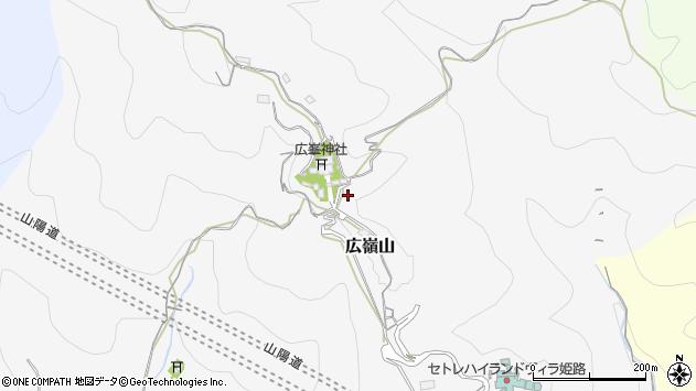〒670-0891 兵庫県姫路市広嶺山の地図