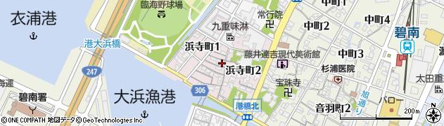 愛知県碧南市浜寺町周辺の地図