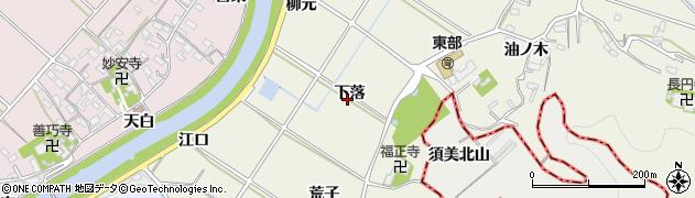 愛知県西尾市貝吹町(下落)周辺の地図