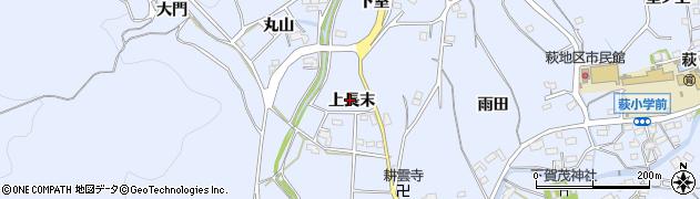 愛知県豊川市萩町(上長末)周辺の地図