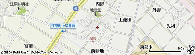 愛知県西尾市尾花町周辺の地図