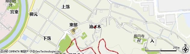 愛知県西尾市貝吹町(油ノ木)周辺の地図