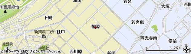 愛知県西尾市田貫町(祐源)周辺の地図
