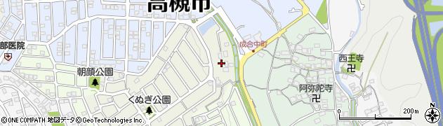 大阪府高槻市成合西の町周辺の地図