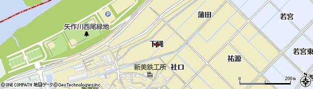愛知県西尾市田貫町(下縄)周辺の地図