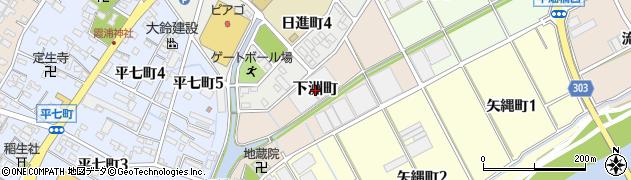 愛知県碧南市下洲町周辺の地図