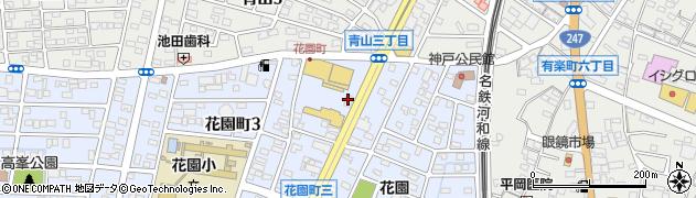 ファミリーチェーン花園店周辺の地図