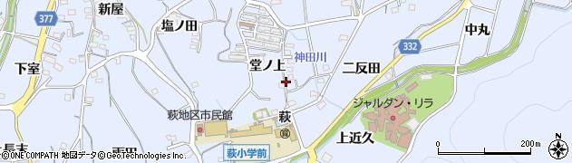 愛知県豊川市萩町(堂ノ上)周辺の地図