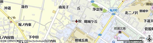 愛知県西尾市鶴城町(一本松)周辺の地図