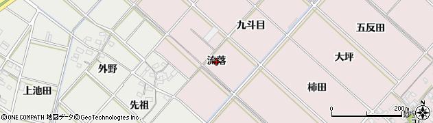 愛知県西尾市上永良町(流落)周辺の地図