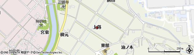 愛知県西尾市貝吹町(上落)周辺の地図