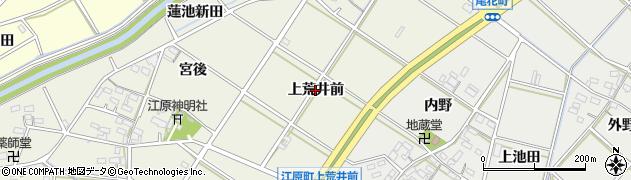 愛知県西尾市江原町(上荒井前)周辺の地図