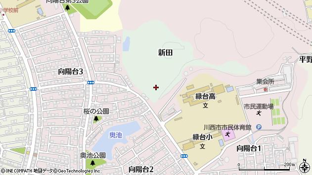 〒666-0125 兵庫県川西市新田の地図