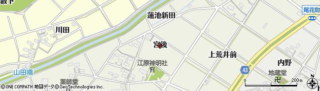 愛知県西尾市江原町(宮後)周辺の地図