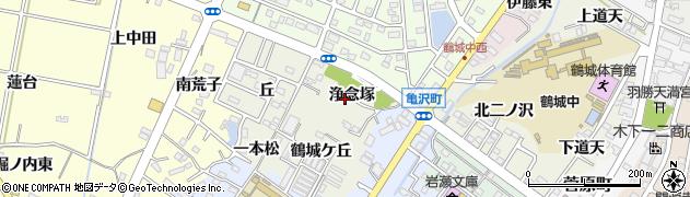 愛知県西尾市鶴城町(浄念塚)周辺の地図