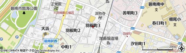 愛知県碧南市羽根町周辺の地図