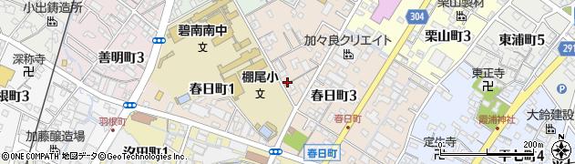 愛知県碧南市春日町周辺の地図
