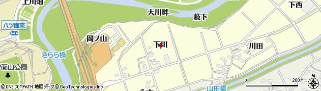 愛知県西尾市小島町(下川)周辺の地図