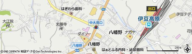 中大見口周辺の地図
