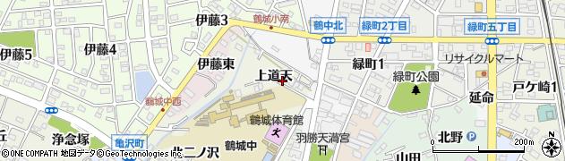 愛知県西尾市鶴城町(上道天)周辺の地図