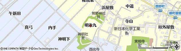 愛知県西尾市上町(明治九)周辺の地図