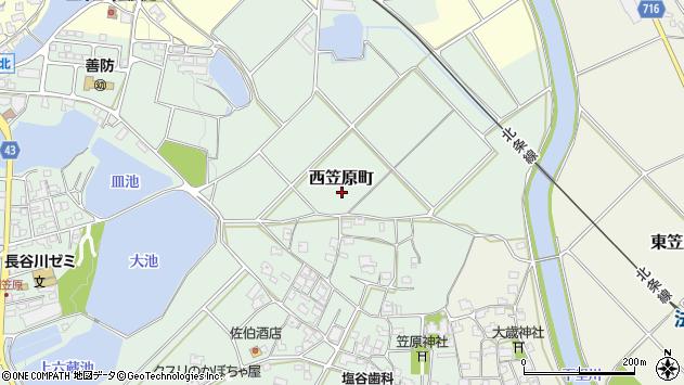 〒675-2213 兵庫県加西市西笠原町の地図