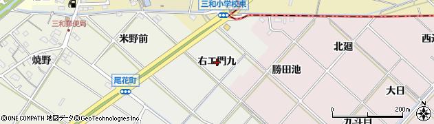 愛知県西尾市尾花町(右エ門九)周辺の地図