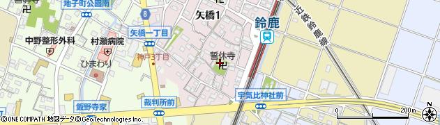 誓休寺周辺の地図