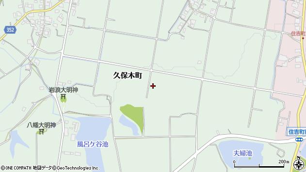 〒675-1362 兵庫県小野市久保木町の地図