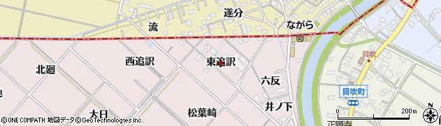 愛知県西尾市上永良町(東追訳)周辺の地図