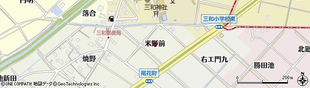 愛知県西尾市江原町(米野前)周辺の地図
