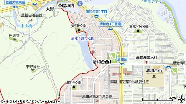 〒666-0143 兵庫県川西市清和台西の地図