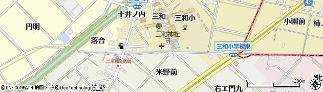 愛知県西尾市米野町(下野)周辺の地図