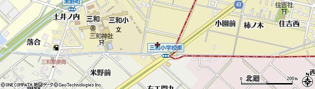 愛知県西尾市米野町(大道)周辺の地図