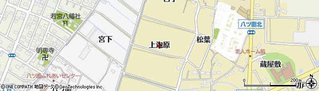 愛知県西尾市八ツ面町(上泡原)周辺の地図