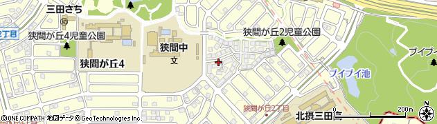 兵庫県三田市狭間が丘周辺の地図