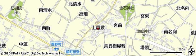 愛知県西尾市上町(上屋敷)周辺の地図