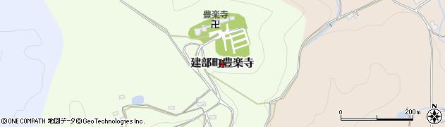 岡山県岡山市北区建部町豊楽寺周辺の地図